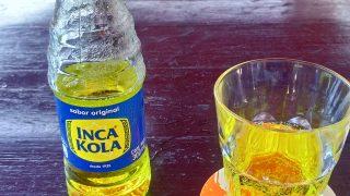 リマ観光と、おたくプレイス