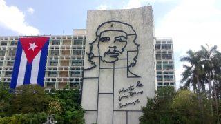 キューバ革命と共産主義。そしてカストロとゲバラ