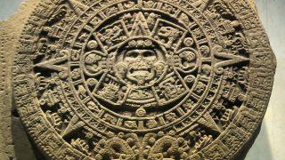 ちょっとまじめなラテンアメリカ、メキシコの観光+経済
