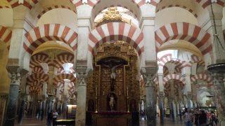 グラナダ・コルドバ、キリスト教とイスラム教の融合
