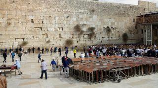 イスラエルとユダヤの歴史、トランプのエルサレム首都認定に対する反応